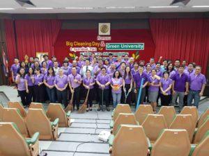 สำนักจัดกิจกรรม Big Cleaning Day and Green University