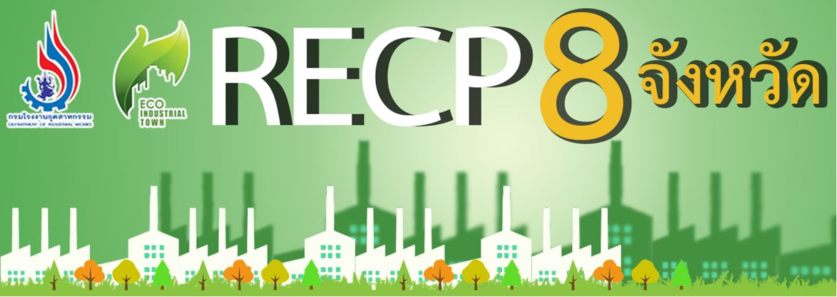 RECP8province1